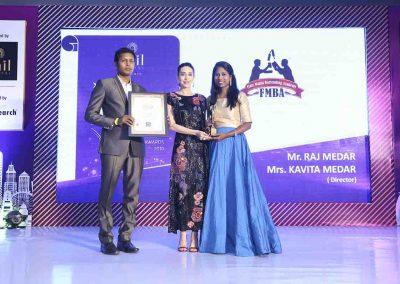 AEE Award